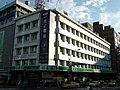 Keelung Post Office 20101110.jpg