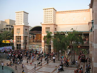Kfar Saba - Arim Mall in downtown Kfar Saba