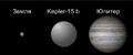 Kepler-15 b.png