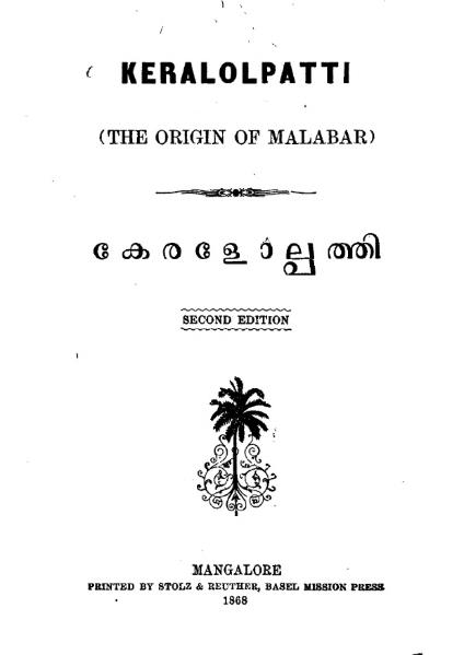 File:Keralolpatti The origin of Malabar 1868.djvu
