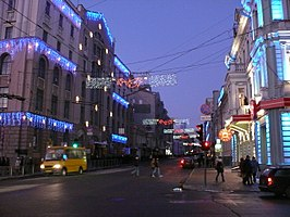 Sumska Street