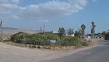 Kibbutz Amir entrance.jpg