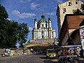 Kiev St. Andrew's Cathedral - panoramio (1).jpg