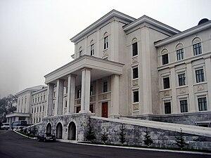 Kim Il-sung University - Image: Kim Il sung University