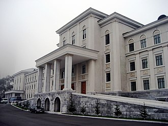 Kim Il-sung University - Image: Kim Il sung University