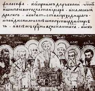 Roman Catholic Archbishopric of Moravia - Constantine and Methodius (the would be Saints Cyril and Methodius) and their disciples