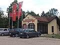 Kiseljak, Smederevska Palanka 80.jpg