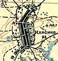 Klyasino1931.jpg