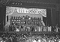 Kohaku1953.jpg
