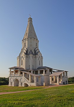 Kolomenskoe Ascension Church only.jpg