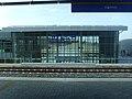 Korail Janghang Line Gunsan Station.jpg