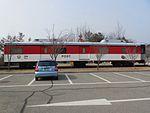 Korail Postal Car 17934.jpg