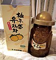 Korean.tea-Yujacha-01.jpg