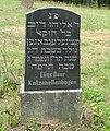 Kretinga. Jewish cemetery. 2018(14).jpg