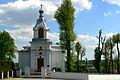 Krynki, zespół cerkwi prawosł. par. p.w. Narodzenia NMP.jpg