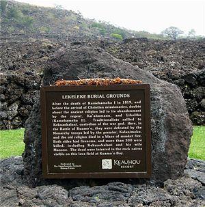 Kuamoo Burials - Image: Kuamo'o Burial Memorial