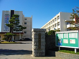 Kumagaya Commercial High School.JPG