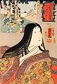 Kuniyoshi Utagawa, Women 18.jpg