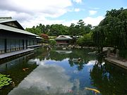 Kyoto State Guest House7.jpg