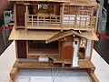 Kytoto style house - side.JPG
