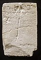 Lápida de Rabi Amicos (27907740089).jpg