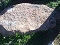 Lápida del Cementerio Judío Debdou.jpg