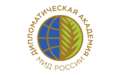 LOGO DIPLOMATIC ACADEMY.png