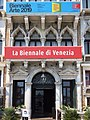 La Biennale di Venezia 2019.jpg