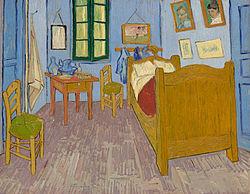 Chambre à coucher — Wikipédia