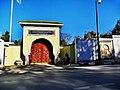 La Wilaya - residnce الاقامة - panoramio.jpg