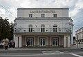 Landestheater Teatro Nacional.jpg