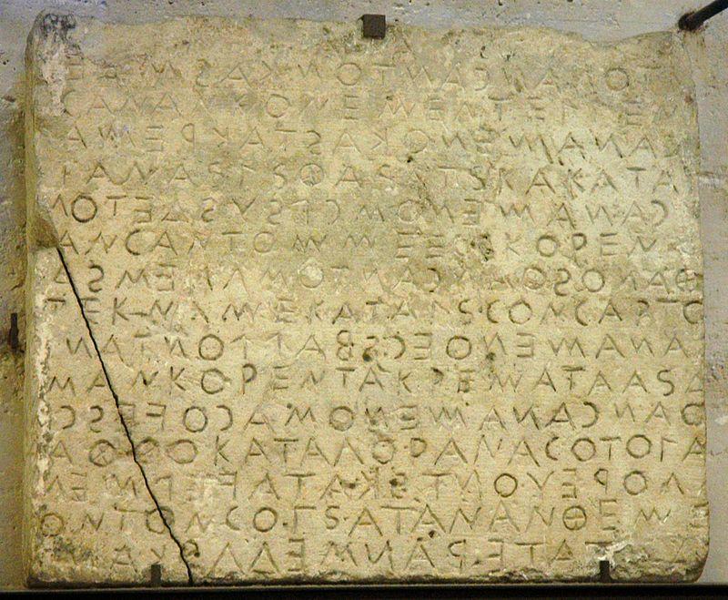 التاريخ والحضاره الغربيه __اليونان _الحكومة