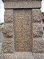 Le Cergne - Monument aux morts 2 (août 2020).jpg