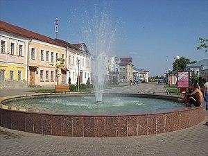 Lebedyan - Central Lebedyan