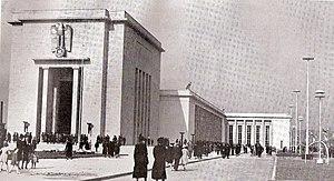 Exposition internationale de l'eau - The German Pavilion