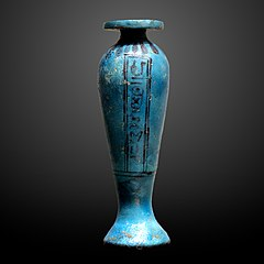 Libation vase dedicated to Thutmose IV-E 17356
