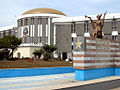 Liberian Capitol Building.jpg