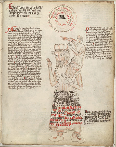 File:Library of Congress, Rosenwald 4, Bl. 5r.jpg