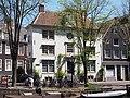 Lijnbaansgracht 287 foto 1.JPG