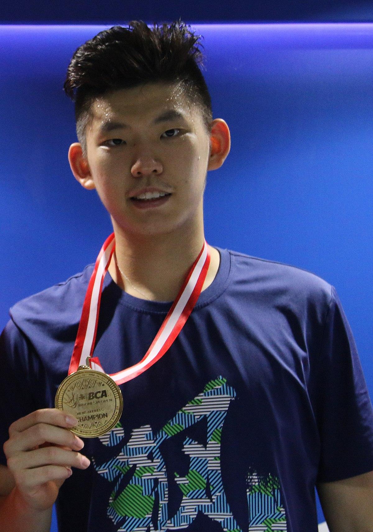 Liu Yuchen Wikipedia