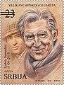 Ljubiša Samardžić 2019 stamp of Serbia.jpg