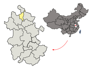 Huaibei - Image: Location of Huaibei Prefecture within Anhui (China)