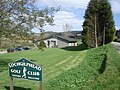 Lochgilphead Golf Club - geograph.org.uk - 414014.jpg