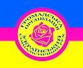 Logo usr.jpg