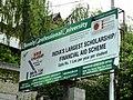 Lovely Professional University sign, Mandi.jpg