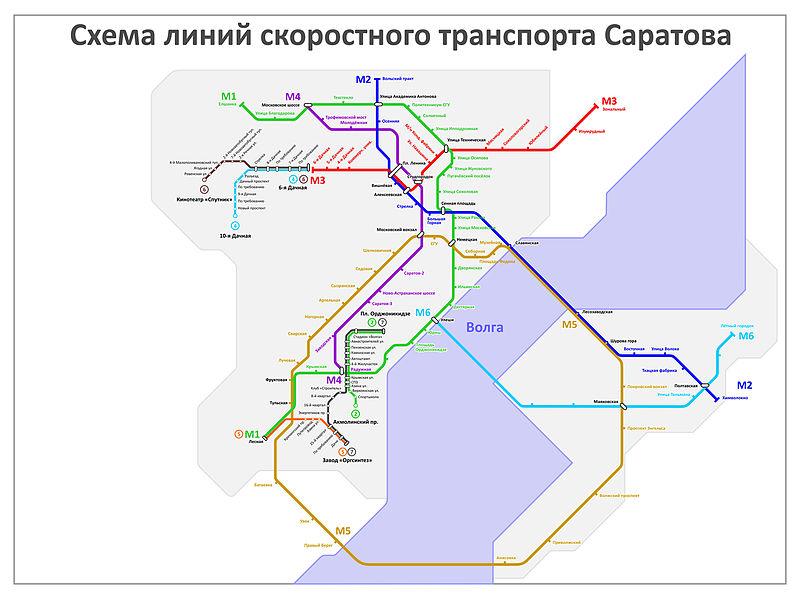 мини-метро составит 8