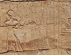 Luxor Temple detail R01.jpg