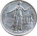 Lynchburg sesquicentennial half dollar commemorative reverse.jpg