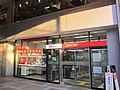 MUFG Bank Kaminagaya Branch.jpg