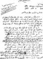 M Naguib letter to Abdel-Nasser 1956 Tripartite Suez war.png